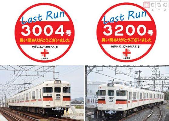 Large 170516 sanyo3000hm 01