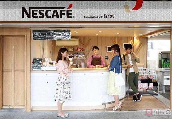 Large 170517 hankyunescafe 01