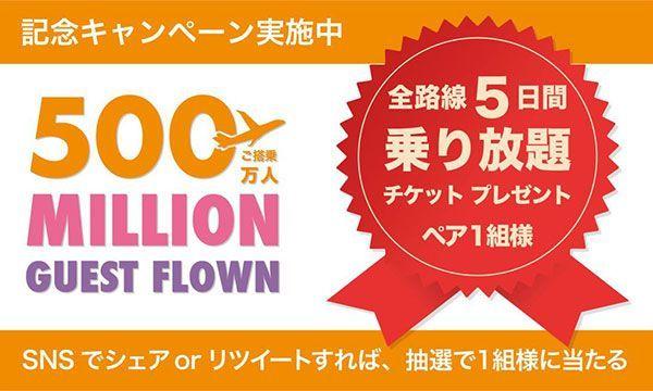 Large 170517 fda500million 01