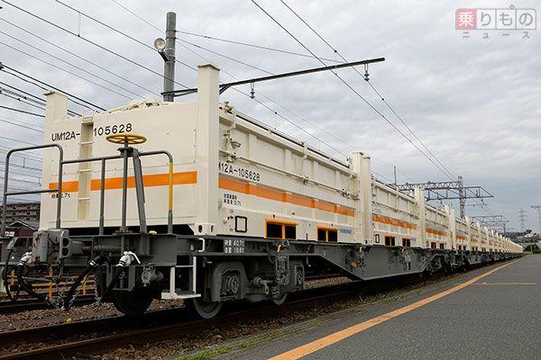 Large 170526 liner 02