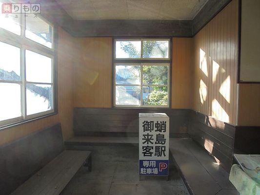 Large 170602 okunoto 01