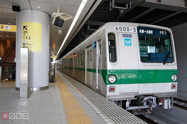 Large 170603 metro 02