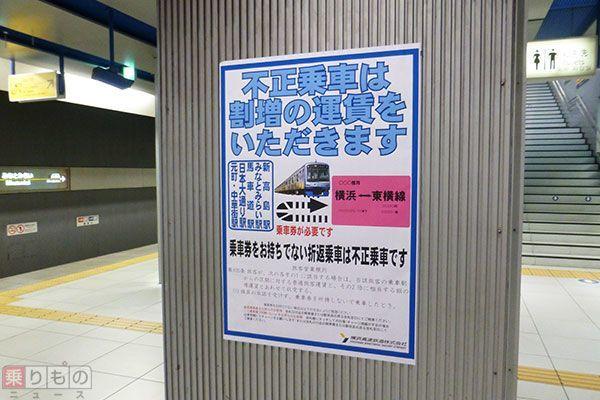 Large 170603 orikaeshijyosya 01