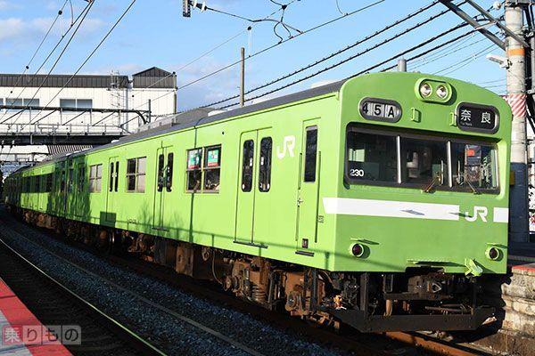 Large 170609 kansaikokutetsugata 02