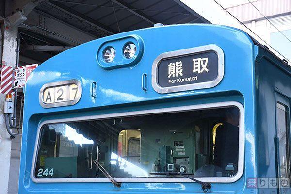 Large 170609 kansaikokutetsugata 04
