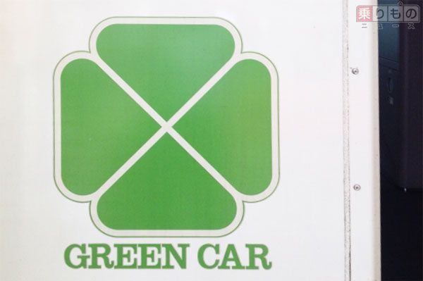 Large 170622 greencar 01