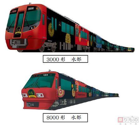 Large 170623 nishitetsusuito 01