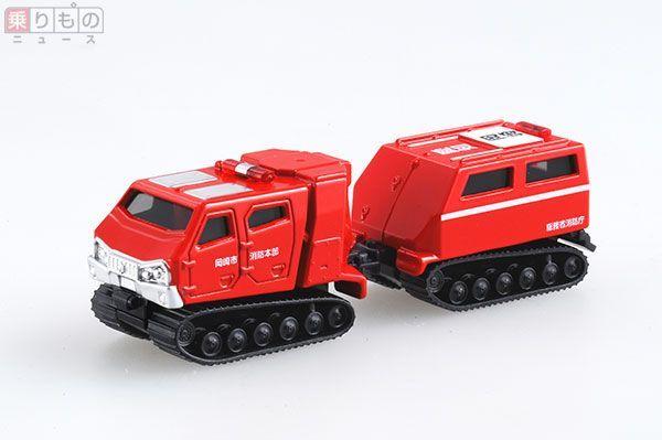 Large 170626 redsaramanda 03
