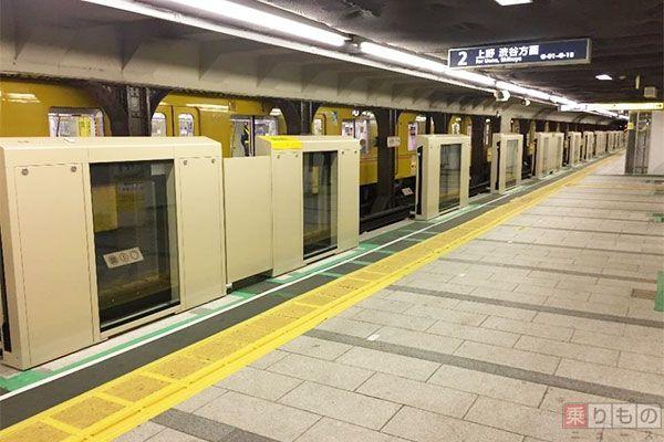 Large 170629 metrodoor 01
