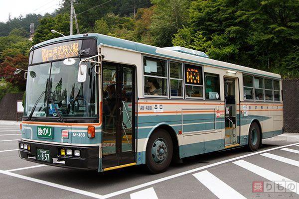 Large 170628 seibumitsumine 01