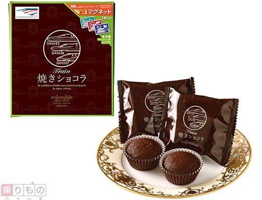 Large 170703 shinkansenchocolat 01
