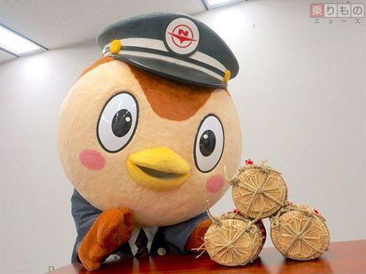 Large 170707 nishichunwin 01