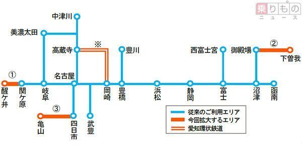 Large 170726 jrctoicakakudai 01
