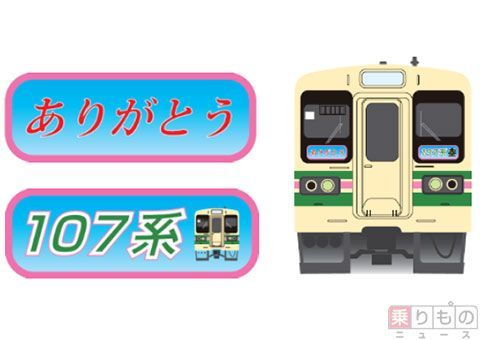 Large 170727 jretakasaki107 02