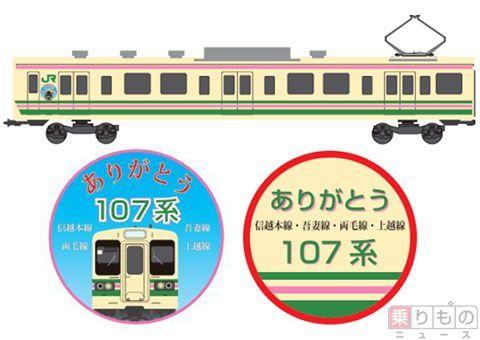 Large 170727 jretakasaki107 03