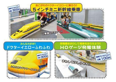 Large 170802 wakuwakuakiba 01