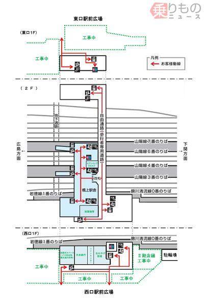 Large 170803 iwakuni 02