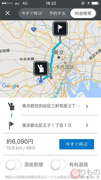 Large 170802 taxijizen 02
