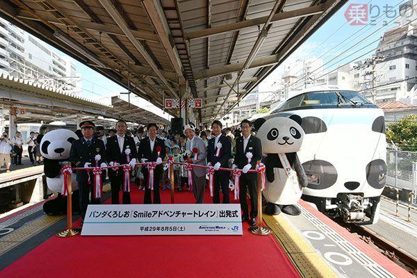 Large 170805 panda 02