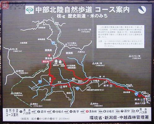 Large 170809 tensenkokudo 02