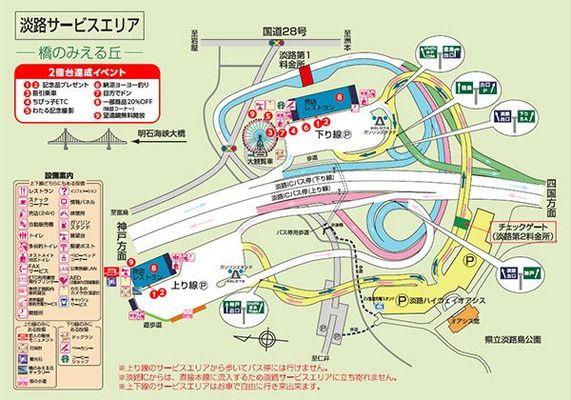 Large 170810 akashikaikyouoohashi2okudai 02