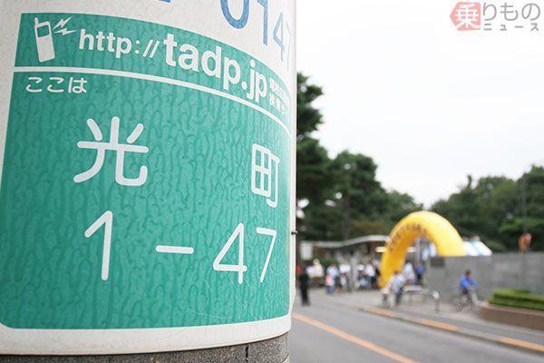 Large 170810 hikaricho 01
