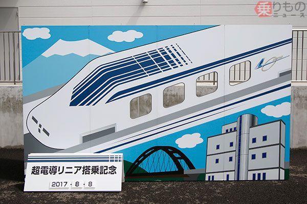 Large 170814 liner 01