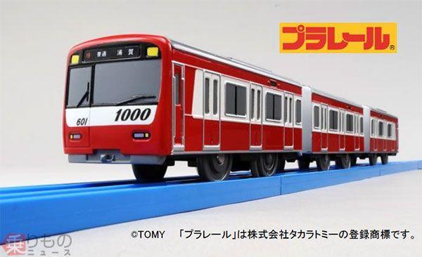 Large 170810 keikyu 01