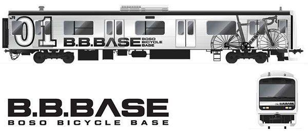 Large 170825 jrebbbase 02