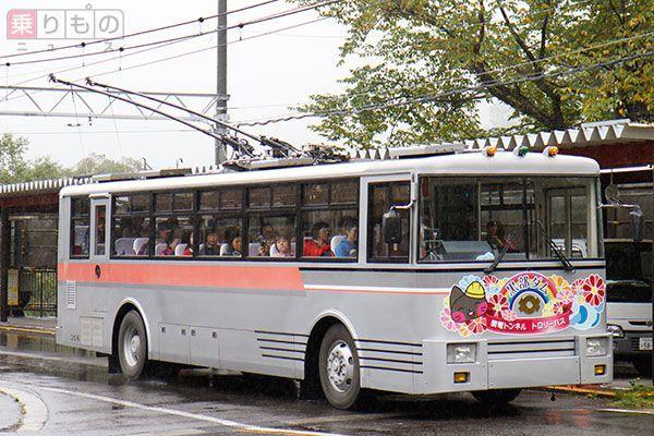 Large 170828 kandentrolley 01