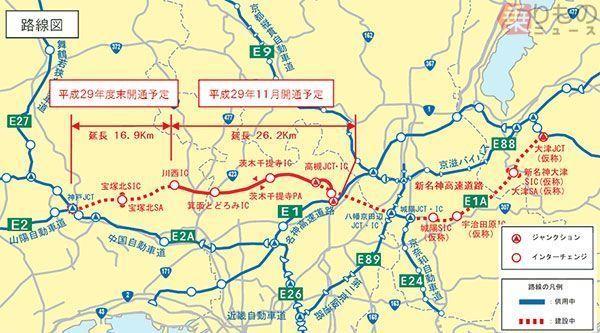 Large 170905 shinmeishinkawanishi 01