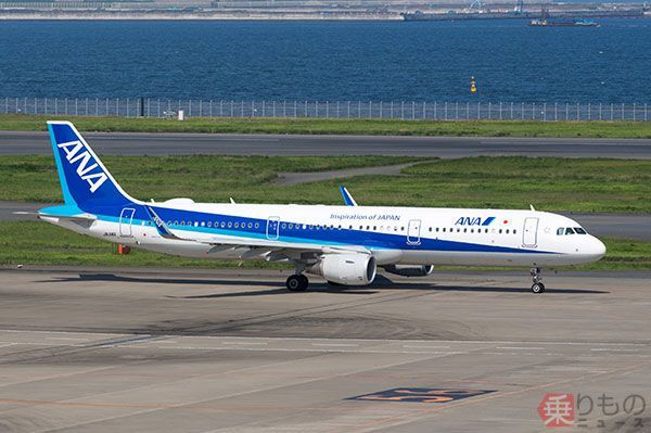 Large 170909 a321neo 05
