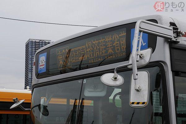 Large 170916 bus 02
