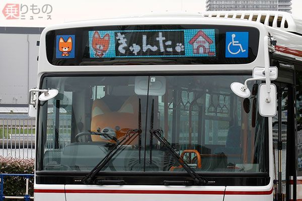 Large 170916 bus 03