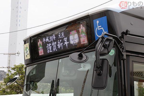 Large 170916 bus 04