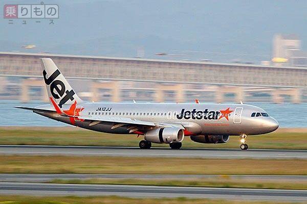 Large 170920 jet 01