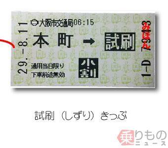 Large 170922 midosuji 01