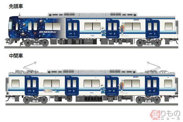 Large 170922 senboku 01