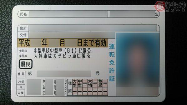 Large 170917 license 02