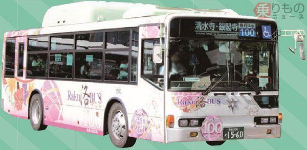 Large 170817 kanwa 01
