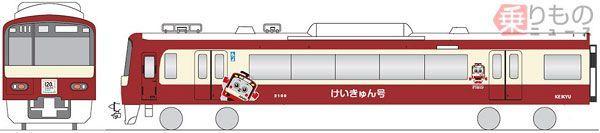 Large 170926 kyun 01