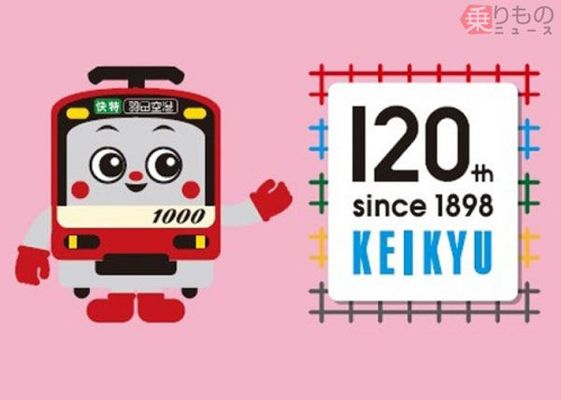 Large 170926 kyun 02