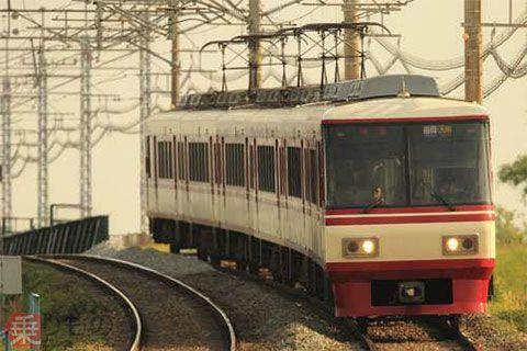Large 170928 nishitetsu8000retire 01