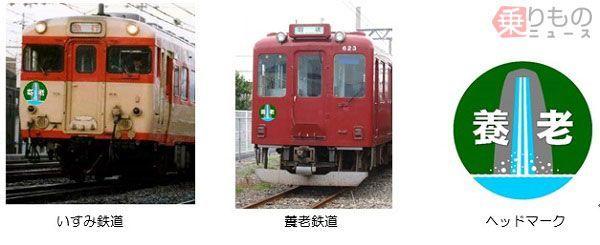 Large 170928 shimai 02