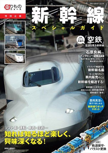 Large 170929 norimonomagazine 01