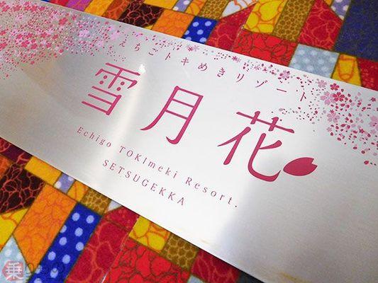 Large 171003 tokitetsunihongi 01