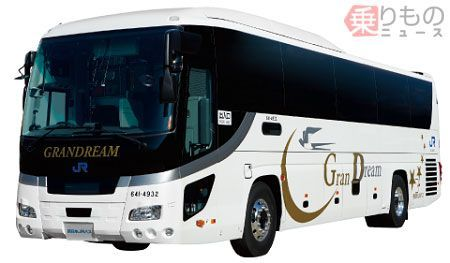 Large 170929 bus 01