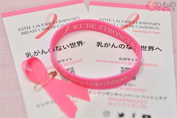Large 170929 pink 03