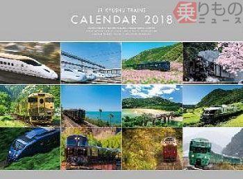 Large 171005 calendar 01