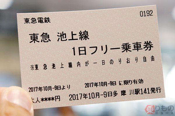 Large 171009 ikegami 01